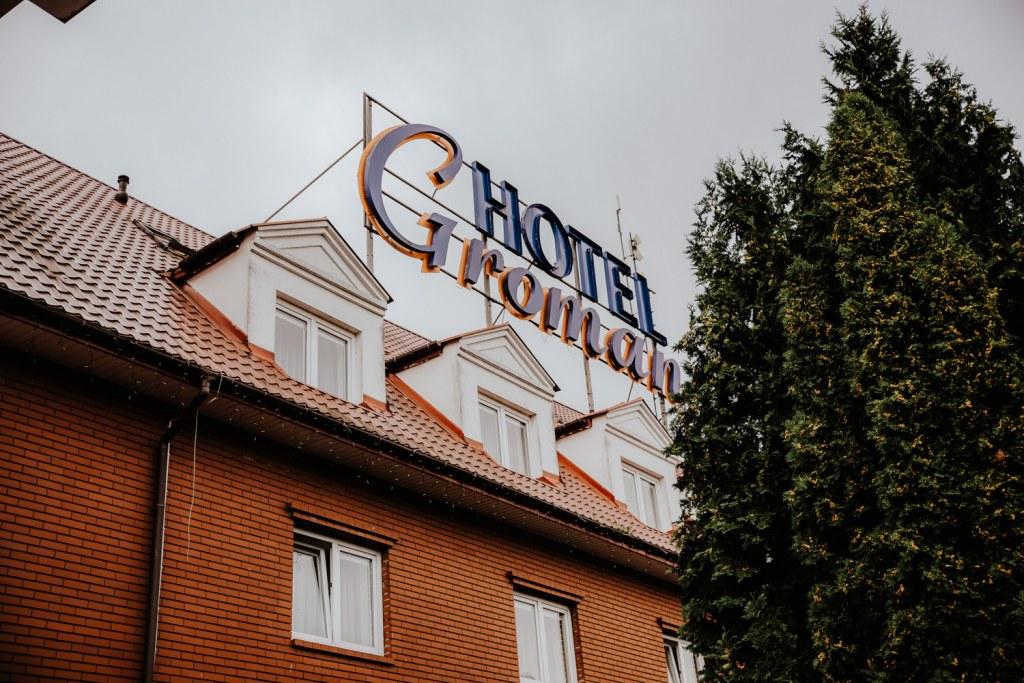 Dzień Ślubu   Ślub glamour   Hotel Groman   J & A 82